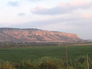 Mount Carmel - Mount Carmel at sunset, as seen from the entrance of Kibbutz Ma'agan Michael