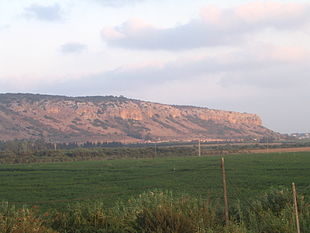 """Mount Carmel at sunset, as seen from the entrance of <a href=""""http://search.lycos.com/web/?_z=0&q=%22Kibbutz%22"""">Kibbutz</a> <a href=""""http://search.lycos.com/web/?_z=0&q=%22Ma%27agan%20Michael%22"""">Ma'agan Michael</a>"""