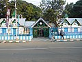 Calcutta, cemetery of Lower Circ.Rd (entrance).JPG