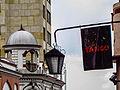 Calle del tango..jpg