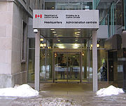 Canadian Dept of Justice entrance Dec 2005.jpg
