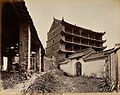 Canton, China; the Five-Storied Pagoda and Old Fort. Wellcome V0037377.jpg