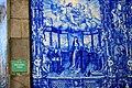 Capela das Almas (Porto) 3.jpg