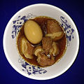 Caramelized Pork and Eggs.jpg