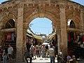 Carrer del barri musulmà a Jerusalem 2.jpg