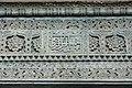 Carved wooden door, Stone Town, Zanzibar (28) (28998626842).jpg