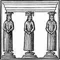 Caryatides from the edition of Vitruvius by Fra Giocondo.jpg