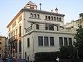 Casa Bofill, Santa Coloma de Farners.jpg
