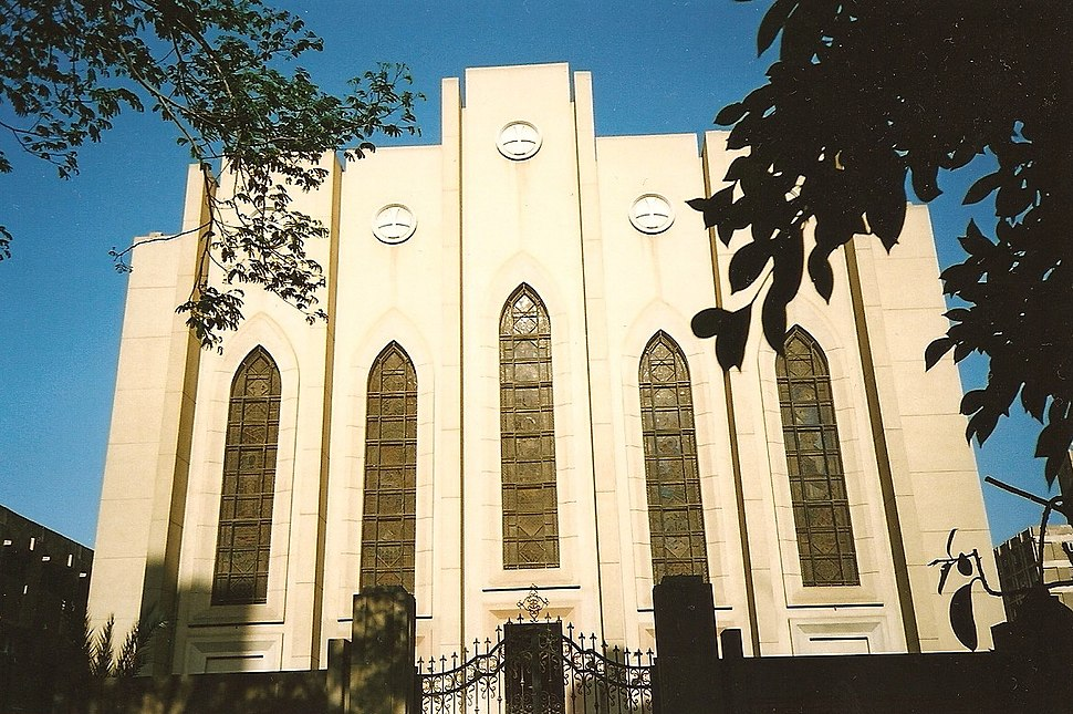 Cathedral of Our Lady of Egypt