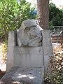 Cemetery of Kibutz Yagur IMG 2934.JPG