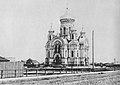Cerkiew na Pradze ok. 1869.jpg
