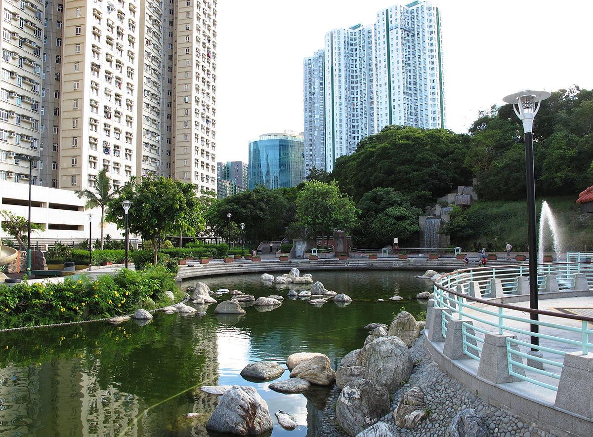 Chai Wan Park Wikipedia