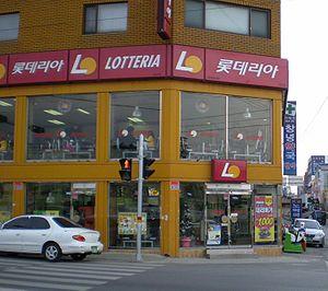 Lotteria - Lotteria in Changnyeong, South Korea.
