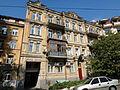 Chapaeva St., 12 Kyiv 2012.JPG