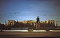 Cheboksary. House of Soviets on Lenin Square. 1987.jpg