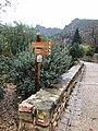 Chemin de S Jacques sign in S Guilhem le Désert, France.jpg