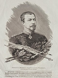 Mikhail Chernyayev Russian military leader and politician (1828–1898)