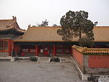 China-beijing-forbidden-city-P1000225.jpg