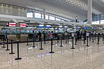 China Airlines check-in counters N at ZGGG T2 (20190419152726).jpg