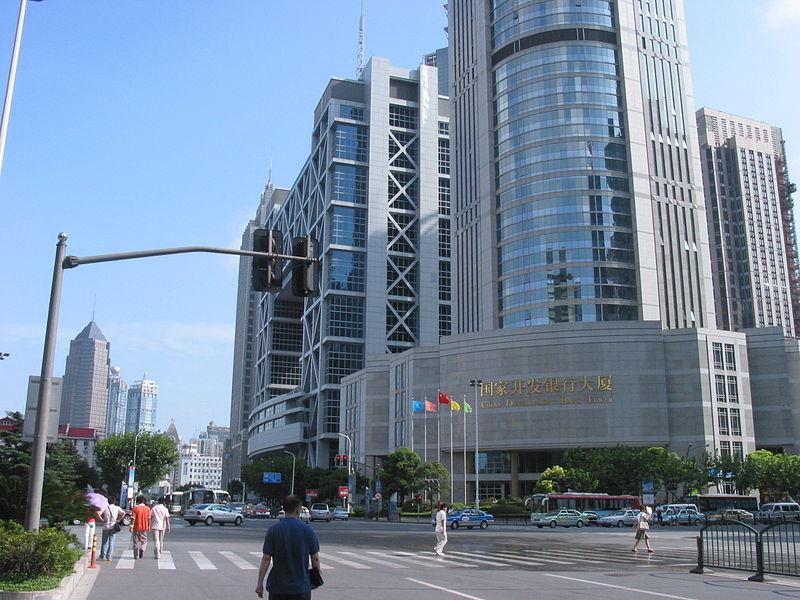File:China Development Bank Tower.JPG