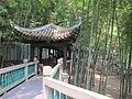 China IMG 4015 (29743172245).jpg