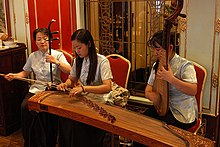 Music of China - Wikipedia