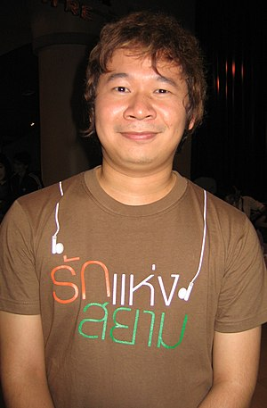 Chookiat Sakveerakul - Chookiat at the premiere of The Love of Siam in November 2007