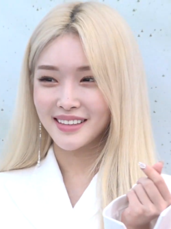 Chungha at Clinique Event on June 11, 2019 01.png