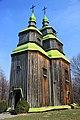 Church from Zarubyntsi 3453.JPG