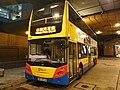 Citybus 8120 showing Ocean Park Depot.jpg