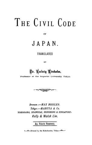 Kết quả hình ảnh cho JAPAN CIVIL CODE