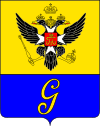 Coat of Arms of Gatchina (v. 1).svg