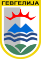 Coat of Arms of Gevgelija.png