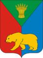 Coat of Arms of Homutovskoe (Irkutsk oblast).png