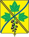Coat of Arms of Kargat (Novosibirsk oblast).png