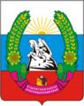 Coat of Arms of Kushchevsky rayon (Krasnodar krai) (1996).png