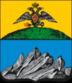 Coat of Arms of Pyatigorsk (Stavropol krai) (1842).png