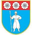 Coat of Arms of Uman Raion.jpg