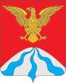 Coat of arms holm-jirkovsky district.png