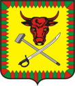 Coat of arms of Chitinsky District (2016).png