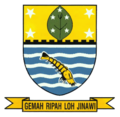 Coat of arms of Cirebon from 1950.png