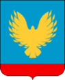 Coat of arms of Nizhneingashsky district.png