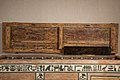 Coffin of Ukhhotep, son of Hedjpu MET 12.182.132a 0033.jpg