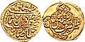 Coin of Ali Morad Khan Zand, minted in Kashan.jpg