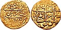 Coin of Zaman Shah Durrani, minted in Peshawar.jpg