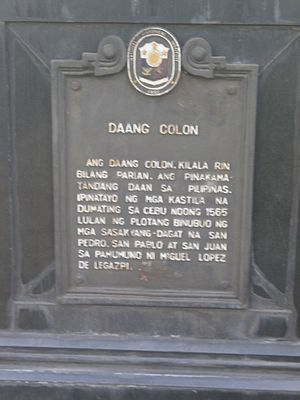 Colon Street - Image: Colon Street Historical Marker