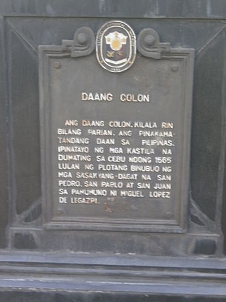 Colon Street - Image: Colon Street Historical Marker
