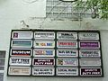 Common St. Maarten Overwhelming Store Signs and Directionals (6545948885).jpg