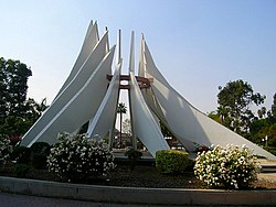 The Martin Luther King Monument, designed by Harold Williams and sculptor Gerald Gladstone. in front of the Compton City Hall and the Superior Court building. The monument is the logo for the city and is featured on signage.