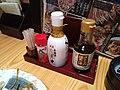 Condiments! (48859229543).jpg